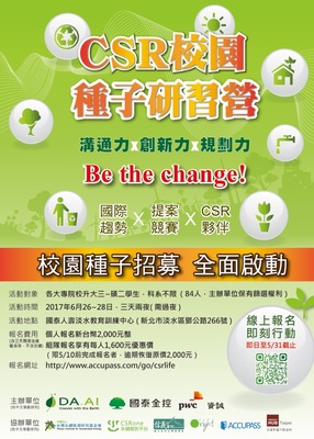 announcement image